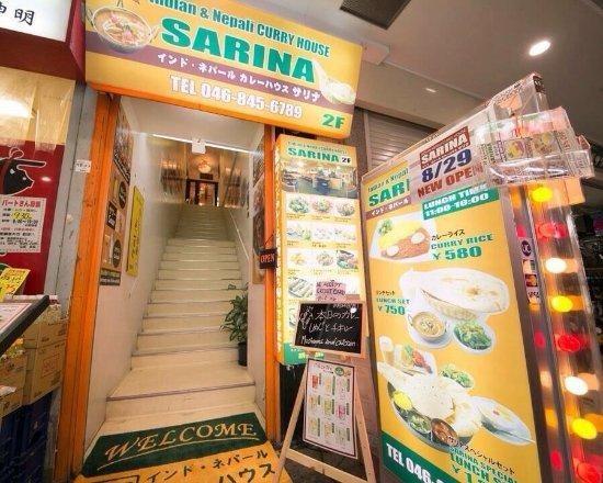 Sarina - Yokosuka