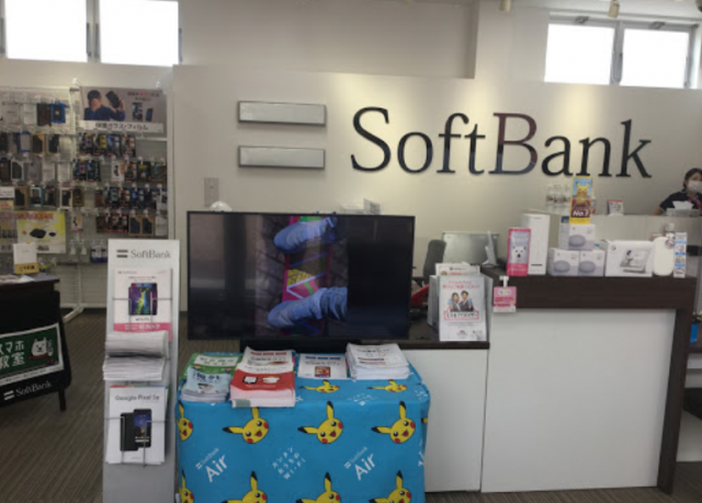 Soft Bank Mobile - Sasebo