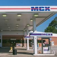 24 Hour Gas Pumps - MCAS Cherry Point