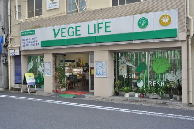 NPO Vegetable Life