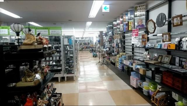 Wattman Thrift Store - Yokosuka
