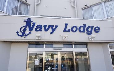Navy Lodge - NAF Atsugi