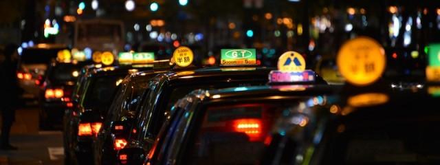 Tenjin Cab Company Sasebo