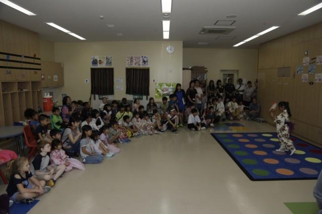 School age care (SAC) - MCAS Iwakuni