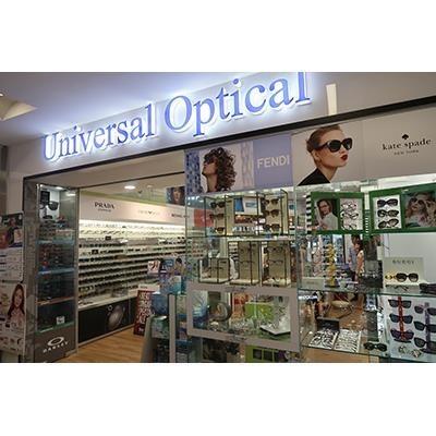 NEX Optical Shop - NB Kitsap-Bangor