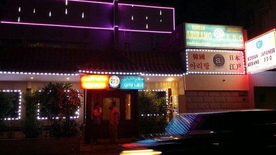 Arirang & Edo Restaurant