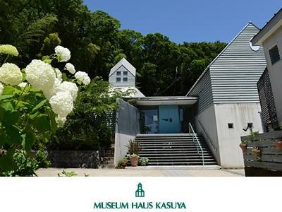 Museum Haus Kasuya - Yokosuka