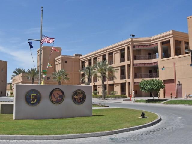 Bahrain Base Operator