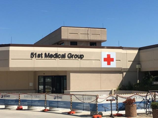 51st Medical Group - Osan Air Base