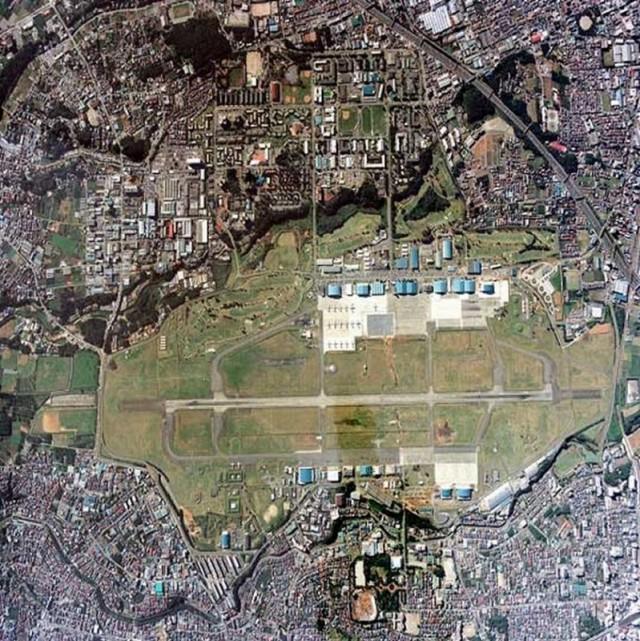 Air Terminal - NAF Atsugi
