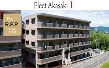 Fleet Akasaki Rental Partnership Program - Sasebo