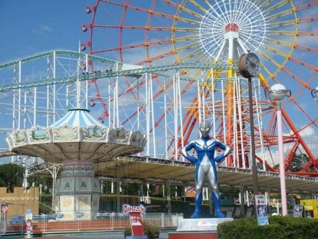 Arao Adventure Tour