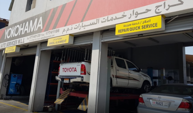Hawar Auto Services W.L.L