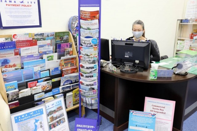 Sasebo Travel Office
