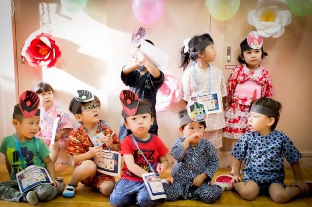 Naval Support Activity Annapolis - Child Development Center