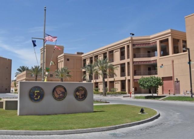 Bahrain Housing Service Center