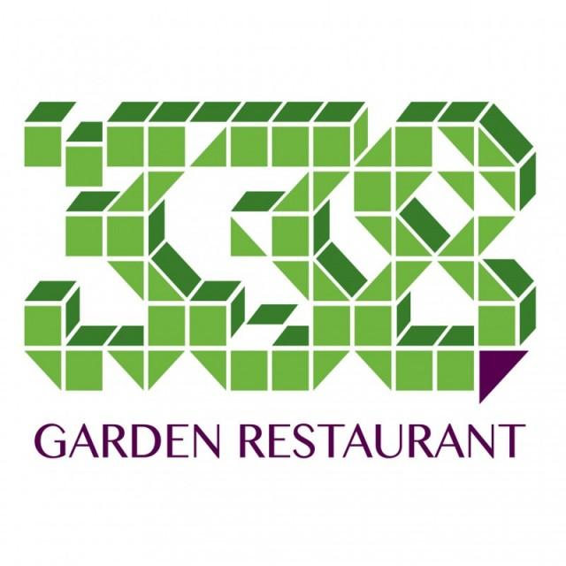 BLK 338 Garden Restaurant