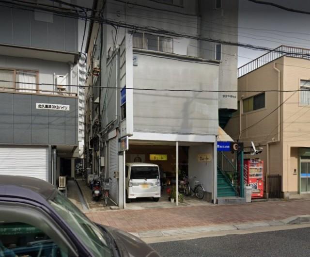 Koyuki こゆき Yokosuka