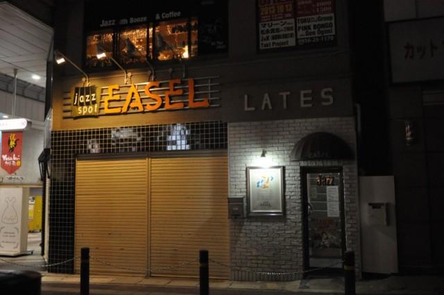 Jazz Spot Easel