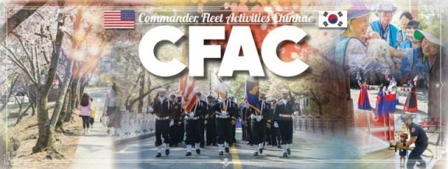 Commander Fleet Activities Chinhae