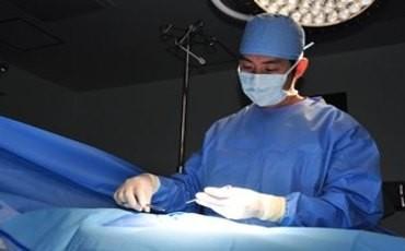 Yokosuka - Naval Hospital - Anesthesiology
