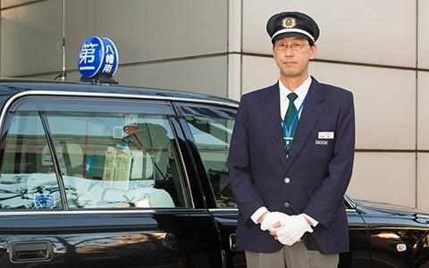 Daiichi Kotsu Taxi Service