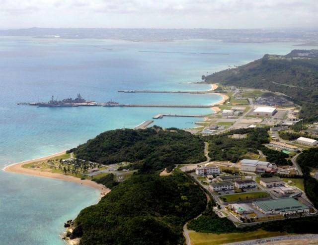 Commander Fleet Activities Okinawa