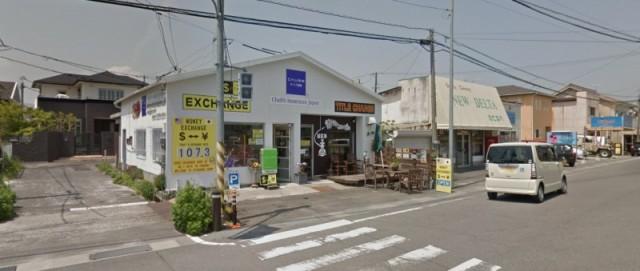 Chubb Insurance - MCAS Iwakuni