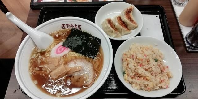 Kin Sano 佐野金 Yokosuka