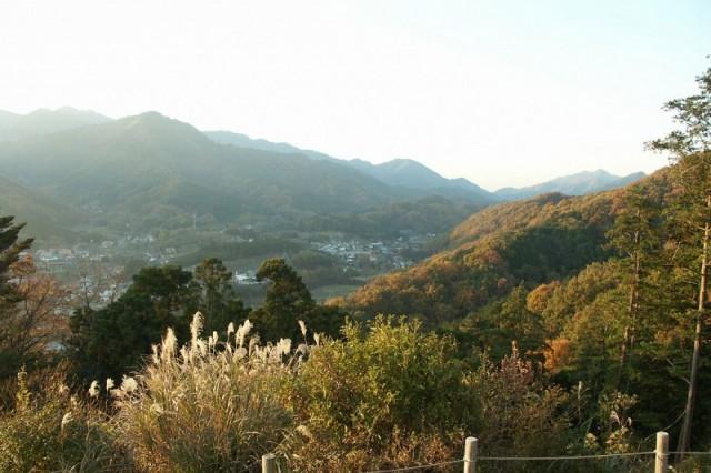 Atsugi City