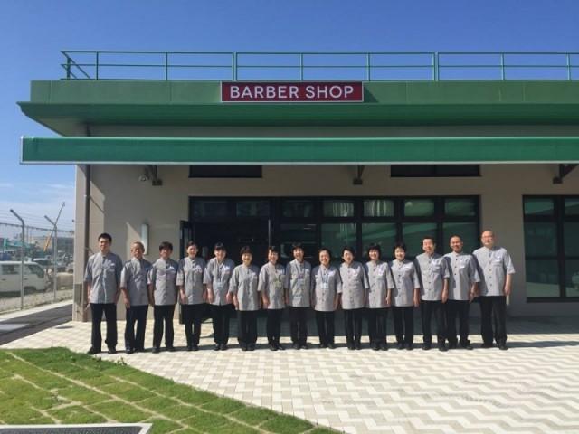 Torii pines barber shop - MCAS Iwakuni