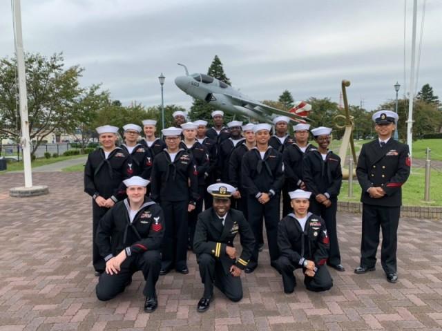 Personnel Support Detachment - NAF Atsugi