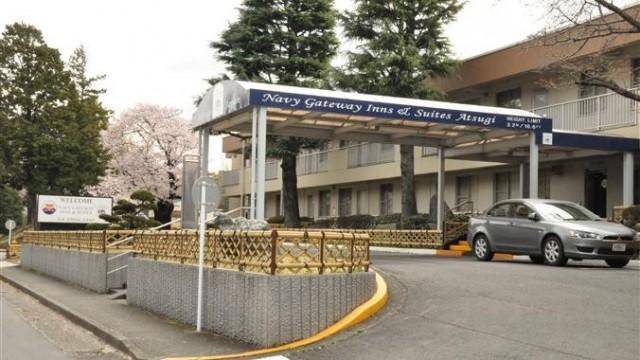 Navy Gateway Inns and Suites - NAF Atsugi