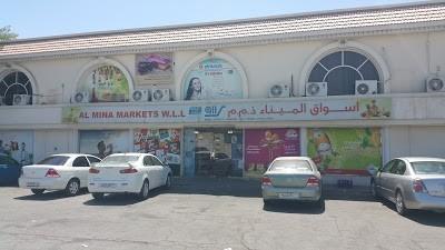 Al Mina Supermarket