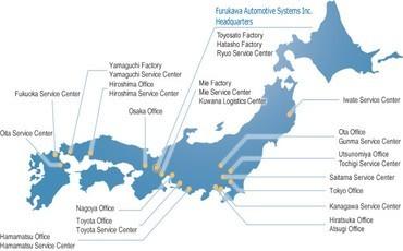 Local Network Service Center (LNSC) - NAF Atsugi
