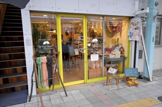 TETOTE-SHA fairtrade shop