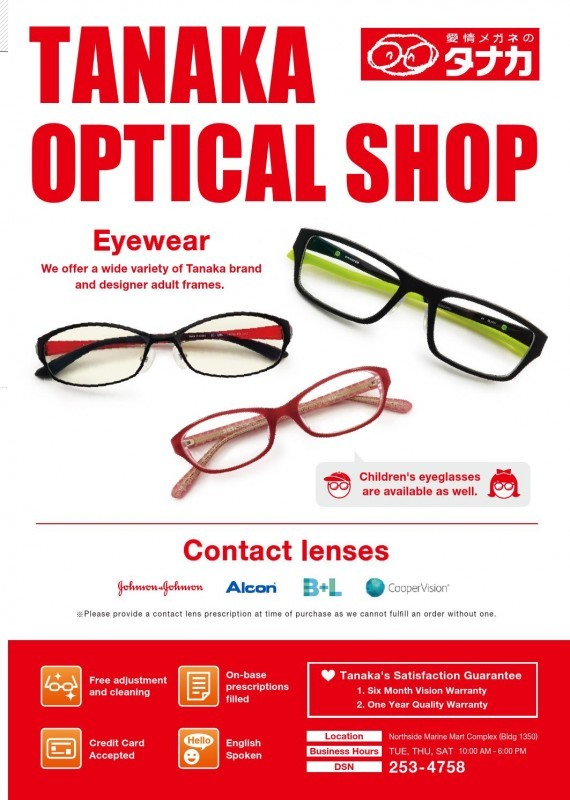 Tanaka Optical - MCAS Iwakuni