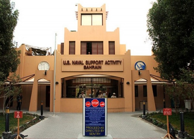 Bahrain Housing Service Center