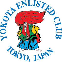 Yokota Force Support Squadron Enlisted Club