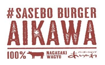 Aikawa Burger