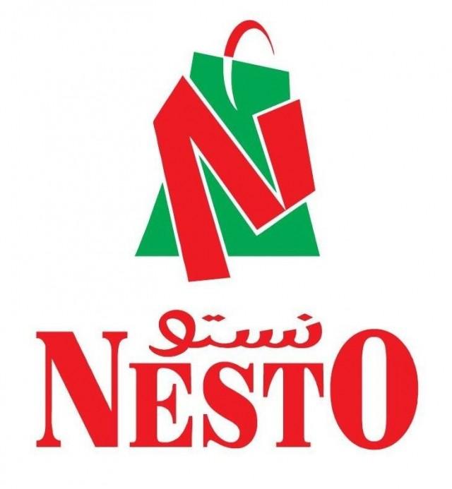 Nesto Supermarket