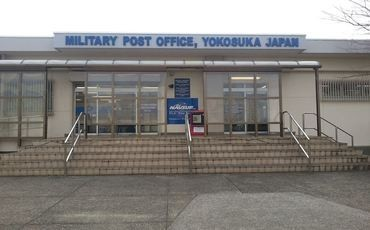 Yokosuka - Post Office - Ikego Housing