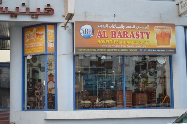 Al Barasty Novelties and Handicrafts Furniture