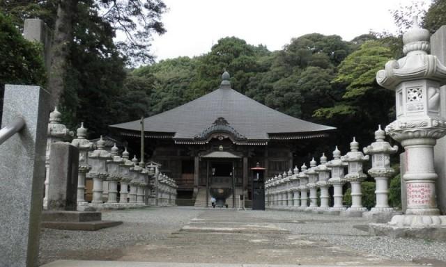 Tours and Travel - NAF Atsugi