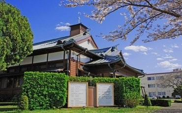 Religious Ministry Services - NAF Atsugi