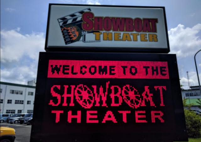 Showboat Theater - Sasebo