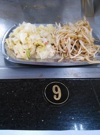 Ichizen 一膳 Yokosuka