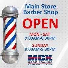 Barber Shop (MCX) - MCB Quantico
