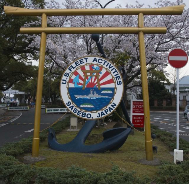 Fleet Activities Sasebo