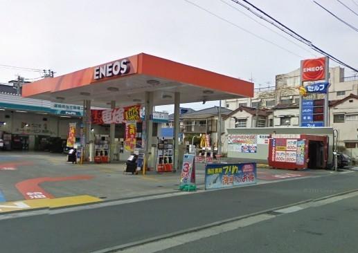 NicoNico Rent A Car - Yokosuka